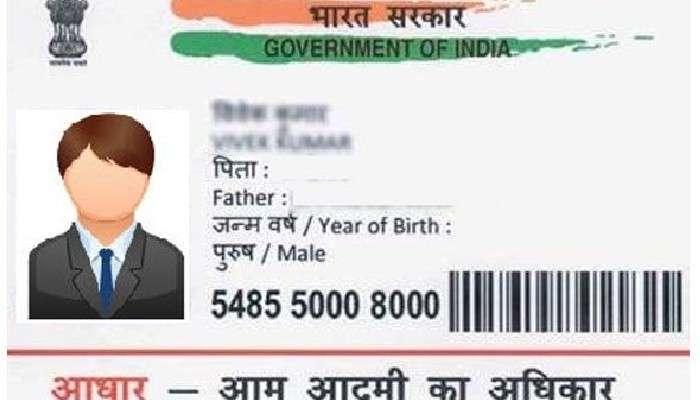 Aadhaar Card: সহজেই বদলান আধার কার্ডের ছবি, মেনে চলুন এই নিয়মগুলো