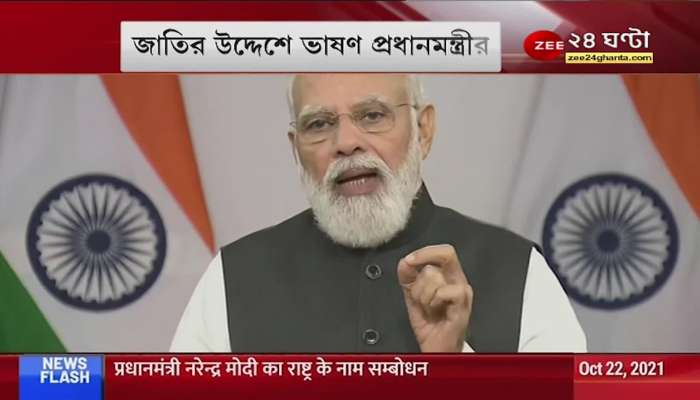 Our country has done its duty: Narendra Modi