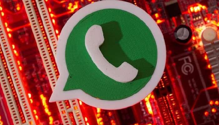 WhatsApp Chat কি সত্যিই নিরাপদ! তাহলে কীভাবে প্রকাশ্যে এল বলিউডের সিক্রেট কথাবার্তা?