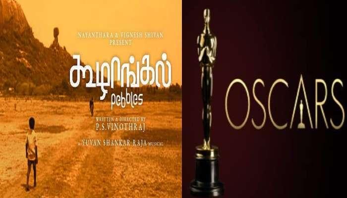 Oscar 2022: 'Sherni' বা 'Sardar Udham' নয়, অস্কারে ভারতের মনোনয়ন তামিল ছবি