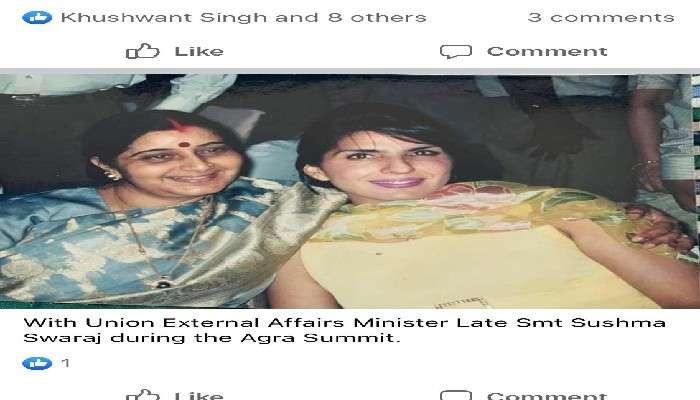 Amarider Singh: ফেসবুকে আরুসার ফটো প্রকাশ অমরিন্দরের, জানালেন আবার আমন্ত্রন জানাবেন ভারতে
