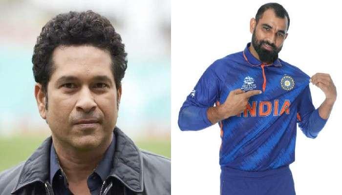 WT20, IND vs PAK: এ বার Mohammed Shami-র পাশে দাঁড়িয়ে প্রতিবাদে মুখর Sachin Tendulkar