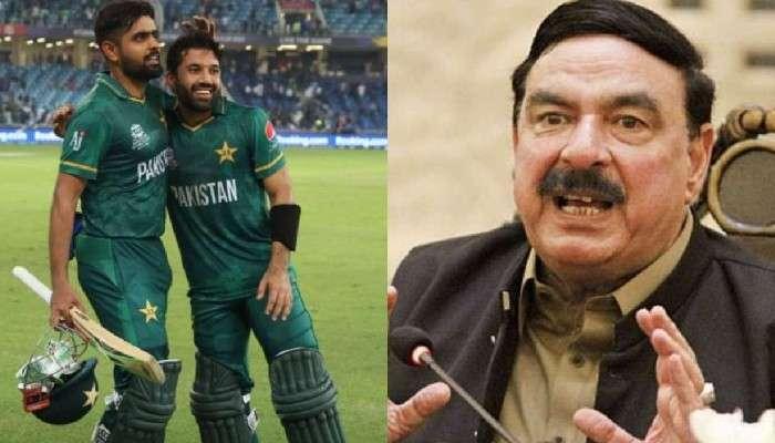 WT20, IND vs PAK: পাকিস্তানের জয়কে 'ইসলামের জিত' বলে বিতর্কে ইমরানের মন্ত্রী