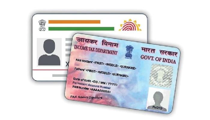 Aadhaar-Pan Card: মৃত্যুর পরে আধার ও প্যান কার্ডের কী করা উচিত? জেনে রাখলে মুশকিল আসান